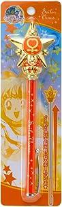 sansuta - Miracle Romance Instructions Ball BSM Princess Venus Sailor Moon s4636422