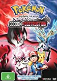 Pokemon The Movie - Diancie And The Cocoon Of Destruction