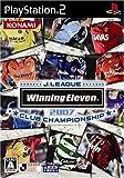 J.League Winning Eleven 2007 Club Championship [Japan Import]