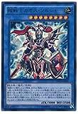 遊戯王OCG 超戦士カオス・ソルジャー ウルトラレア DOCS-JP042-UR