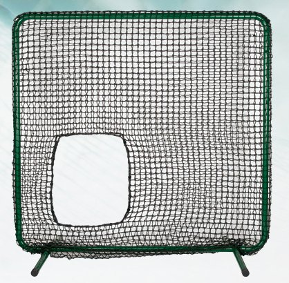 ATEC Net Only for 7-Feet Softball Screen by Atec
