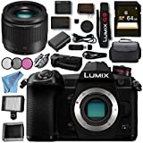 Panasonic Lumix DC- G9 DC-G9KBODY Mirrorless Micro Four Thirds Digital Camera Lumix G 25mm f/1.7 ASPH. Lens DMW-BGG9 Battery Grip Bundle