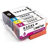 Mipelo Compatible HP 950XL 951XL 950 951 Cartuchos de tinta para HP Officejet Pro 8610 8620 8630 8600 8640 8100 8660 8625 8615 251DW 276DW Impresora (1 Negro, 1 Cian, 1 Magenta, 1 Amarillo): Amazon.es: Oficina y papelería