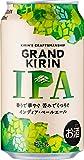 グランドキリン IPA(インディア・ペールエール) [ 日本 350ml×24本 ]