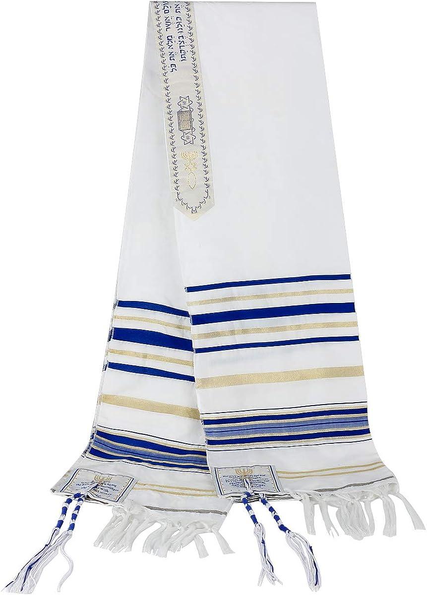 Jerusalem Tallit - Chal de oración con bolsa de Talis con sello mesiánico, con signo cristiano, regalo para hombres y mujeres