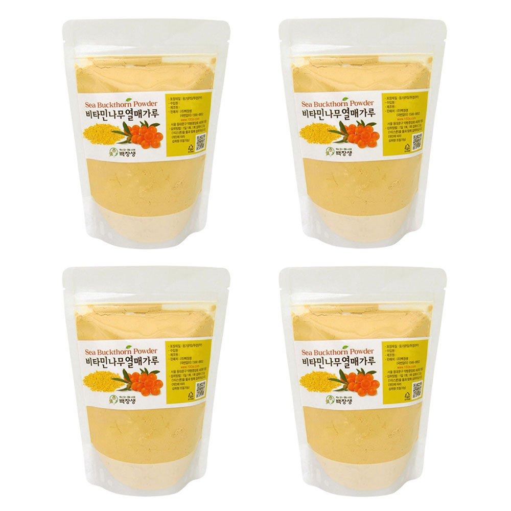 Sea Buckthorn Fruit Powder 4 Pack Natural 100% Detox Super Foods Vitamin C Weight Loss Total 800g(28.2oz)