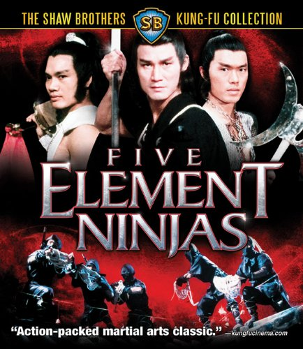 Five Element Ninjas [Blu-ray]