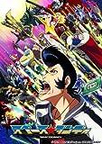 スペース☆ダンディ 5 [Blu-ray]
