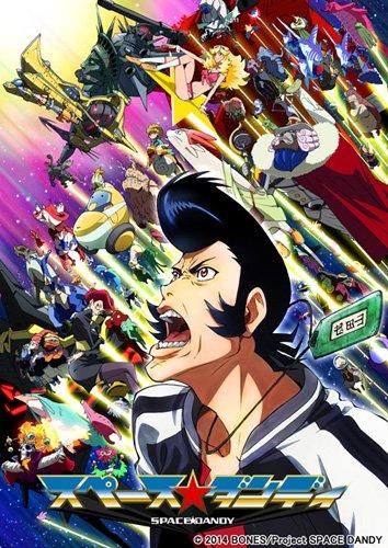 Animation - Space Dandy (English Subtitles) 5 [Japan BD] BCXA-850 (850 Store)
