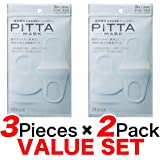 Pitta mask White 3 sheets (set of 2)