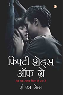 Buy fifty shades of freed book online at low prices in india fifty fifty shades of grey hindi fandeluxe Choice Image