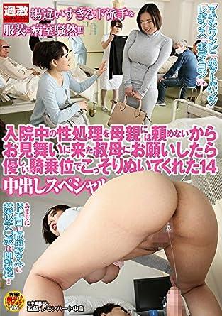 Japanese Webcam Call Sex