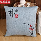 HOMEE the Vehicle Was Loaded Vehicle Pillow Quilt Two Pure Cotton Linen Upscale Luxury Lovely Thick Personality Multifunction,Sky Blue,45X45