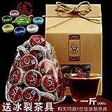 China Tea Yunnan Chang Yun tea Pu'er Tea cooked tea cake Mini Tea Cake seven simple gift box small bowl