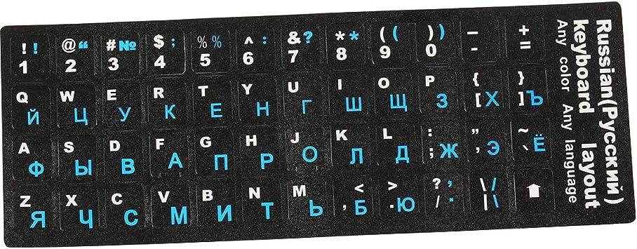 uu19ee Estándar Impermeable Ruso Idioma Pegatinas Teclado Diseño con Letras De Botón Alfabeto para Ordenador Teclado Película Protectora