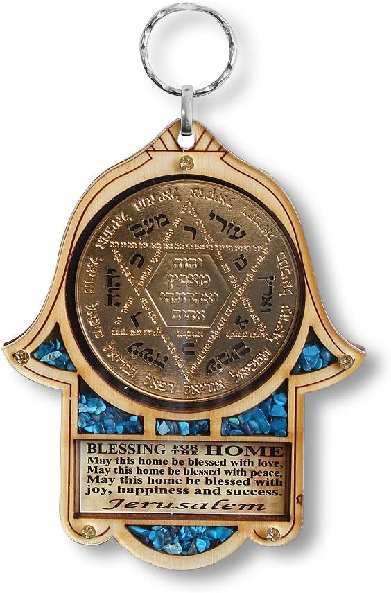 My Daily Styles Jewish Wooden Hamsa Star of David - Blessing for Home Good Luck Wall Decor with Simulated Turquoise