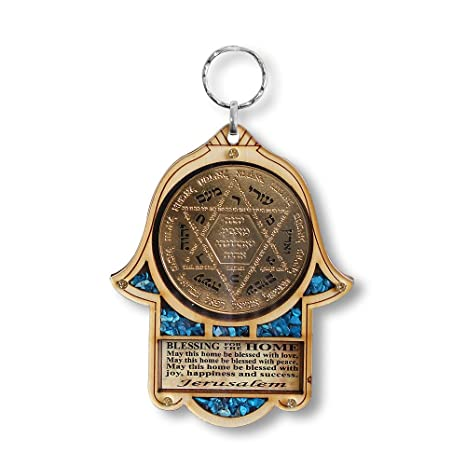 Jewish Wooden Hamsa Star Of David Blessing For Home Good Luck Wall