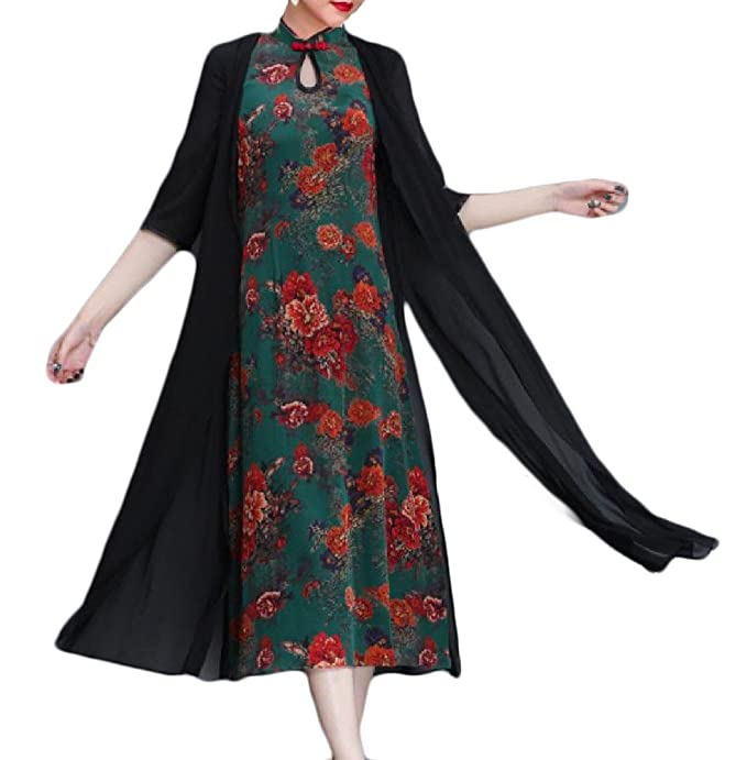 Coolred Women Plus Size Vogue Fake Two Piece Retro Chinese Gown