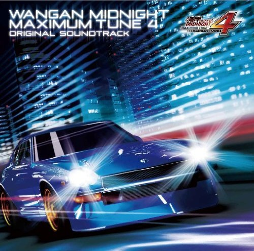 WANGAN MIDNIGHT MAXIMUM TUNE 4 by Wangan Midnight (2012-01-25)