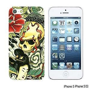 OnlineBestDigital - Skull Pattern Hardback Case for Apple iPhone 5S / Apple iPhone 5 - Japan Style Skull Pattern