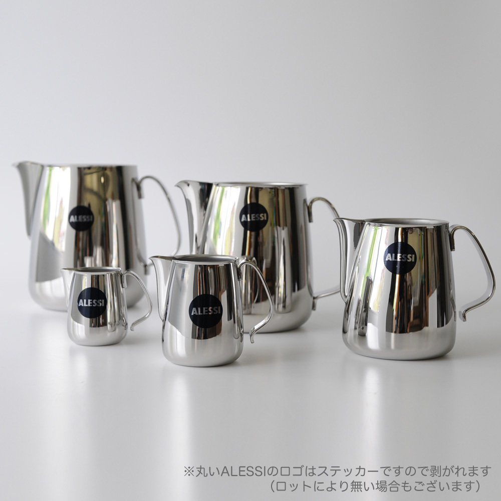 Alessi 103/50 Decorative Milk Jug, Silver