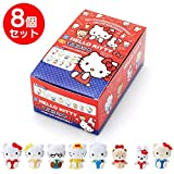 Hello Kitty Mascot BOX