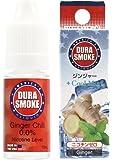 DURASMOKE 電子タバコ リキッド ニコチン ゼロ ジンジャー 10ml