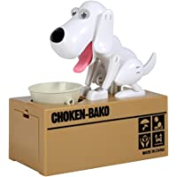 Shinee Automated Eating Coin Dogs Piggy Bank Coin Saving Money Box Gift