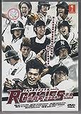 Rookies The Movie : Graduation Japanese Movie Dvd English Sub NTSC All Region