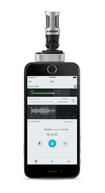 90e02b79c9 Amazon | SHURE コンデンサーマイク MOTIVシリーズ MV88A iPhone iPad用 24bit/48kHz MV88A-A  【国内正規品】 | コンデンサ | 楽器
