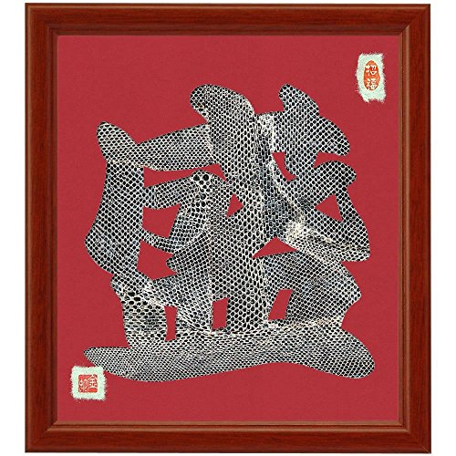 """KIN-HEBI Cutout Japanese Kanji character """"SEI"""" which brings good luck, Wine-Red, Made of White python's fallout leather, 10.8"""" x 13"""" ()"""