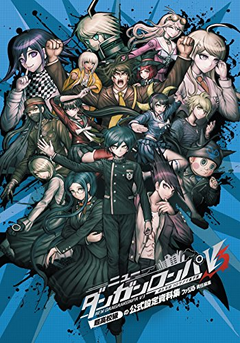 New Danganronpa V3 :: Killing Harmony Official setting material collection V3   [JAPANESE EDITION]