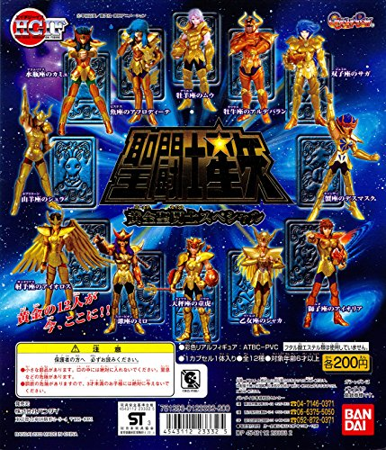 Gashapon HGIF Saint Seiya Golden Saint Specials all 12 species