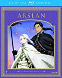 The Heroic Legend of Arslan: Season One Part One [Blu-ray]