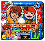 Inazuma Eleven GO TV Anime Collection DVD decisive battle! Fifth sector !! 8 pcs BOX (Candy)