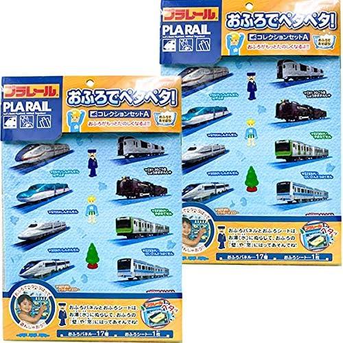トミカ プラレール おふろでペタペタ! 2種セット (プラレールA・プラレールB)