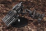 Kotobukiya Overed Weapon Set