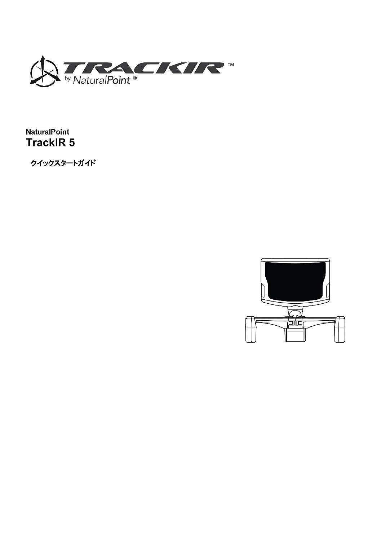 予約販売 TrackIR 5 + Clippro Clippro set B00TO9IIHU バンドルセット TrackIR クイックスタートガイド(日本語PDF)付属 B00TO9IIHU, はんこ奉行:4a300b4a --- greaterbayx.co