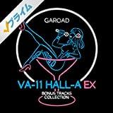 Va-11 Hall-a Ex: Bonus Tracks Collection
