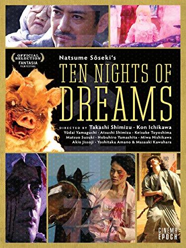 (Ten Nights of Dreams)