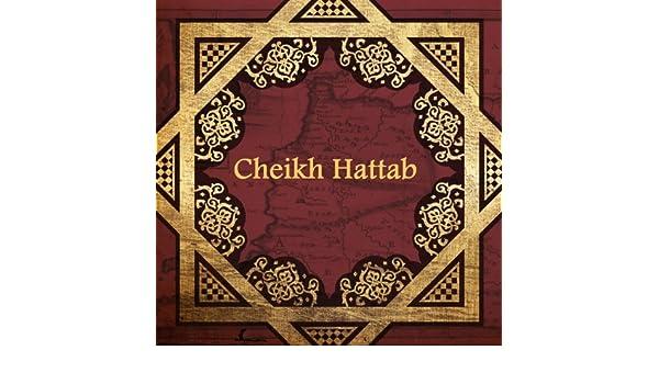 HATAB TÉLÉCHARGER CHEIKH