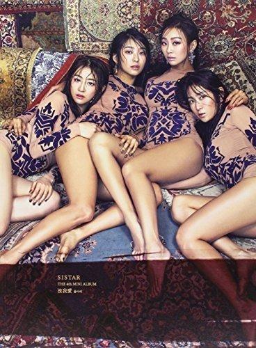 4thミニアルバム - 没我愛(モラエ) (韓国盤)