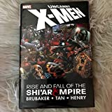 Image of Uncanny X-Men: Rise & Fall of the Shi'ar Empire hardcover graphic novel $34.99 / Marvel Comics