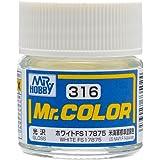 Mr.カラー C316 ホワイト FS17875
