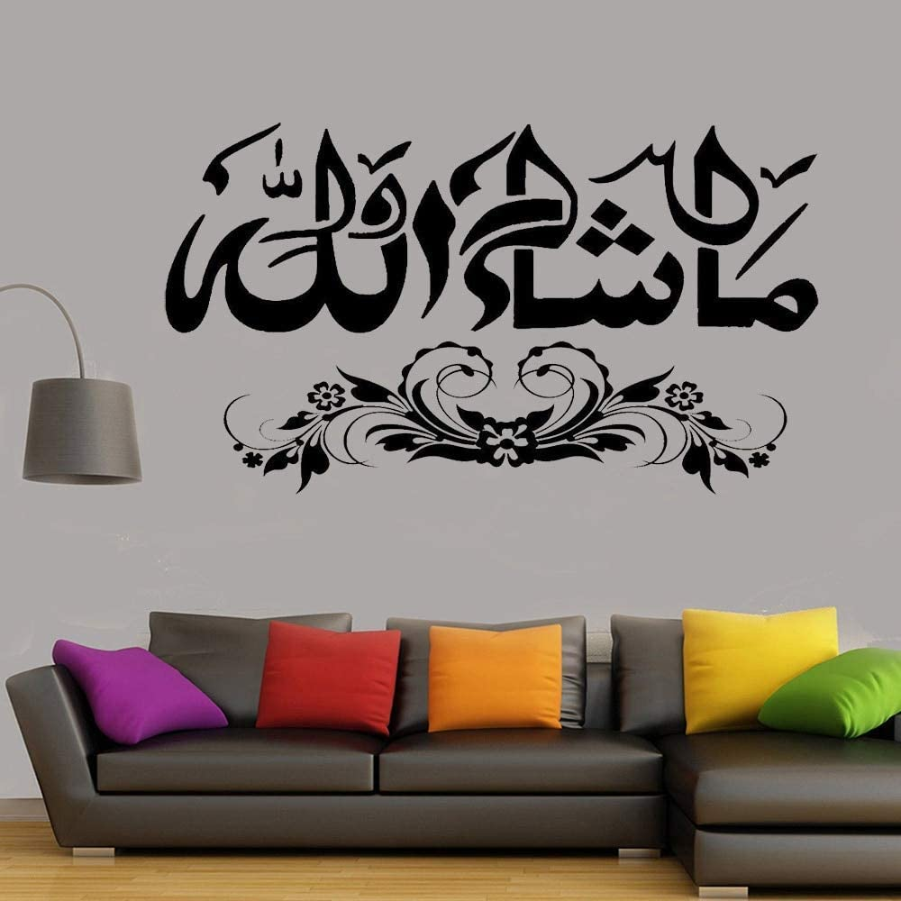 MashaAllah Islamic Wall Stickers Vinyl Muslim Arab Arabic Calligraphy Wall Decals Removabel Home Living Room Decor Mural