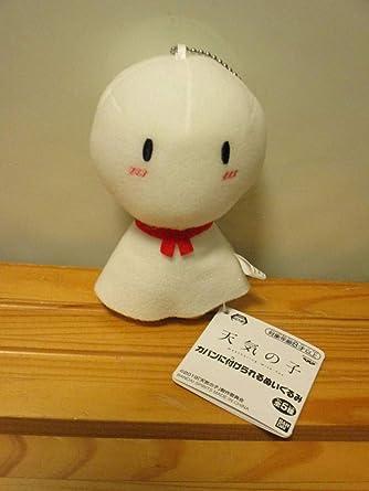 Amazon.co.jp: タグ付き 映画 天気の子 カバンに付けられる