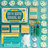 Diy Lush Bath Bombs Bath Bomb Making Kit with 100% Pure Therapeutic Grade Essential Oils, Makes 12 DIY Lush Cupcake Mold Bath Bombs, Gift Box & Metal Bath Bomb Mold 2 Piece Set Included