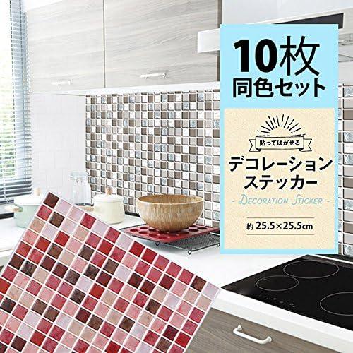 デコレーションモザイクタイルステッカー 10枚セット 正方形 (スモールレッド)