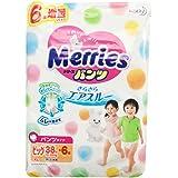 (跨境自营)(包税) Merries 花王 大增量系列 拉拉裤 加大号学步裤XL50片 (12-22kg)
