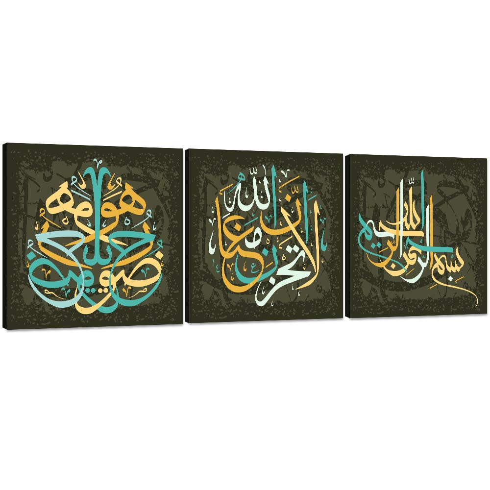Yatsen Bridge 3 Piece Arabic Islamic Posters and Prints Ready to Hang Modern HD Prints Muslim Religion Canvas Wall Art with Wooden Frame for Home and Office Decor - 60''Wx20''H